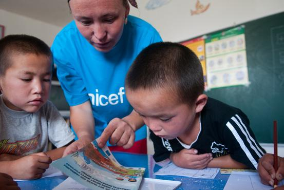 UNICEF/Kyrgyzstan/2011/Bell Since 2010, UNICEF has implemented the regional Disaster Risk Reduction DRR- Programme in 7 countries in the South Caucasus and Central Asia.