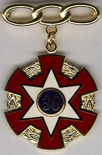 West, OK 60 Years Beverly Delmedico, OK Odd Fellows Veteran Buttons starting at 5 years Item No.
