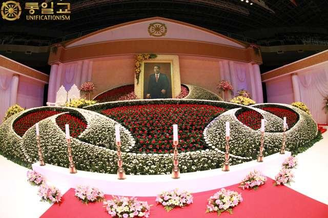Sun Myung Moon, the True Parent of Heaven, Earth and Humankind Universal Seonghwa Ceremony Sun Myung Moon September 15, 2012 Sun Myung Moon, the True Parent of Heaven, Earth and Humankind Universal