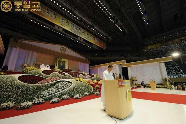 Sung Hwa address, eulogies were given