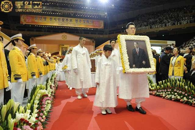 True Parent Leaving the Venue 'Sun Myung Moon, the True Parent of Heaven, Earth and Humankind; the Universal Sung Hwa Ceremony' a first and last of its kind, was grandly concluded amidst the