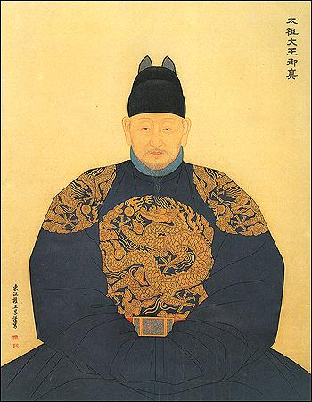 Yi (Joseon) Dynasty 1392-1910 In 1388, A Koryo general named Yi Song-gye was sent out to fight the Ming. He decided to attack the Koryo state instead. He established the Yi (or Joseon) Dynasty.