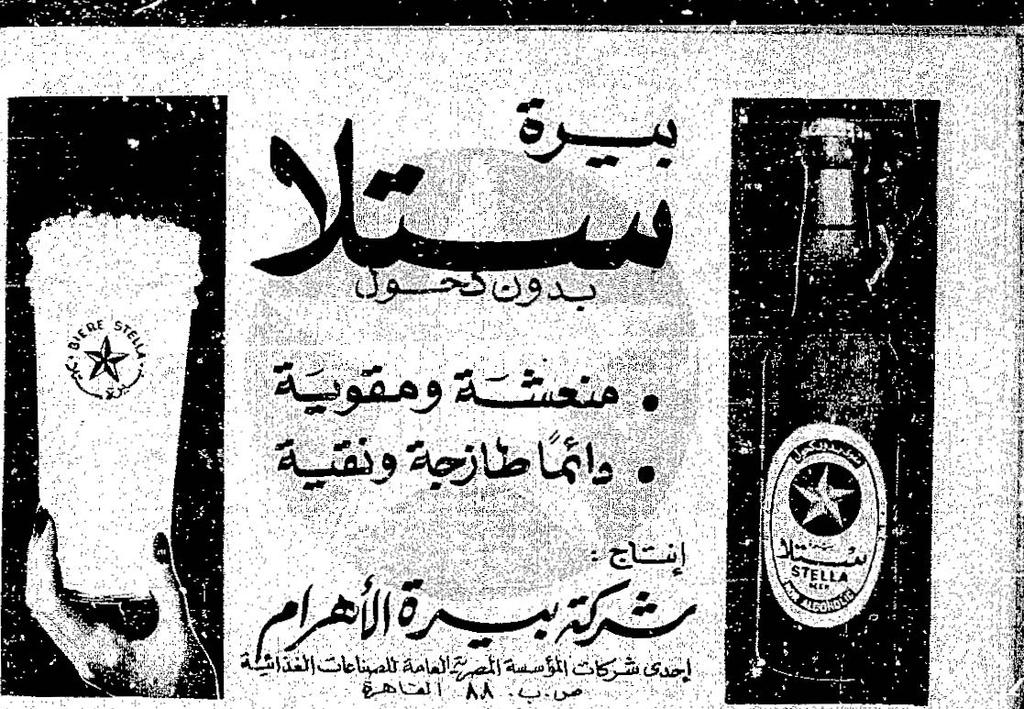 Husayn Kamil Packing Of Nominated Brand Egypt 2 Milliemes 1917