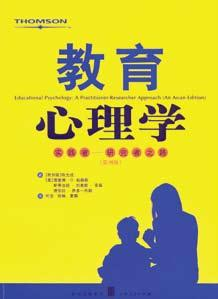 BOOK LAUNCHES Educational Psychology Textbook by NIE Staff Launched in China Educational Psychology: A Practitioner-Researcher Approach (An Asian Edition), a university textbook and reference for