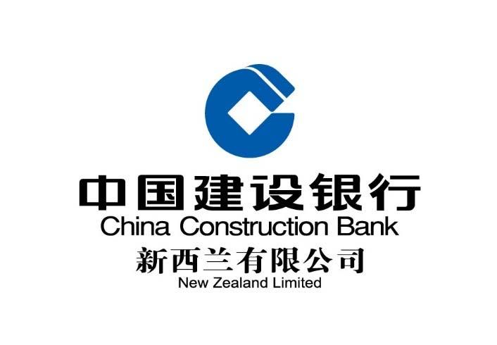 PRODUCT DISCLOSURE STATEMENT Medium Term Note Programme Issuer China Construction Bank (New Zealand) Limited Date: 7 June 2018 This document is a replacement product disclosure statement, replacing