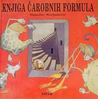 World picture books the through expanded 2 nd edition librarians 3 stanislav marijanovi knjiga arobnih formula the book of the magic formula sipar fandeluxe Image collections