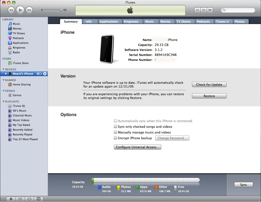iphone 3GS Forensics: Logical analysis using Apple itunes