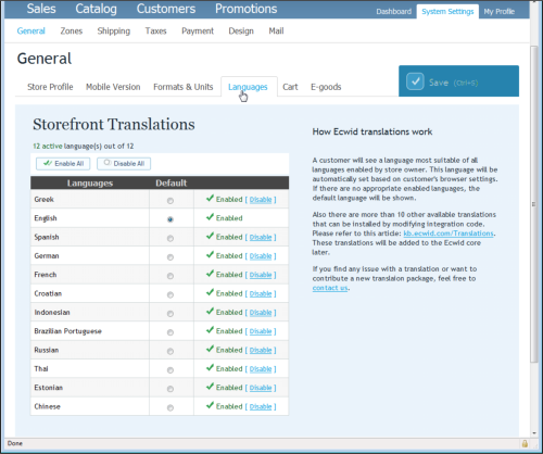 Cart General - Languages: All 12 languages enabled with English as the store default.