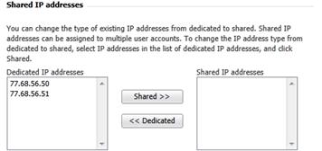 A list of IP addresses assigned to your server is available in the drop down menu provided. Choose the IP address which will be the primary IP address used by this server.