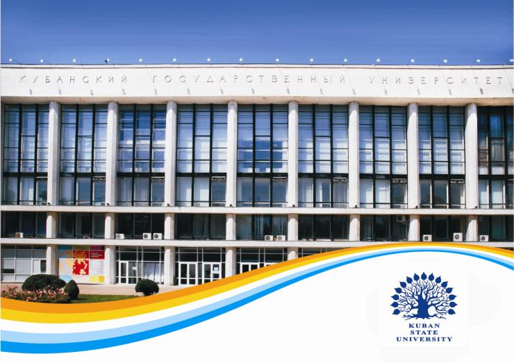 KUBAN STATE UNIVERSITY: DOUBLE-DEGREE MASTER S PROGRAMME INNOVATION FOR THE INSTITUTION