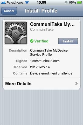TO ADD AN IOS DEVICE 1. Follow the steps of adding a device. 2.