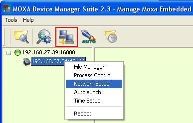 Introduction to the MDM Tool Interface Network Setup This function allows users to configure the network setup of the remote computer.