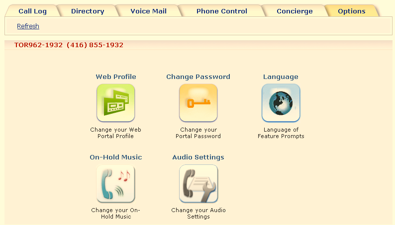 Concierge Tab > Menu Bar > Backup Call Forward It is important to be prepared for all situations, including the possibility of your Hosted PBX phone not being accessible due to a power or equipment