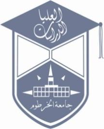In the name of Allah the compassionate the merciful University of Khartoum The Graduate College Application and Registration Guide For the year 2016 Section - I Application guidelines and procedures