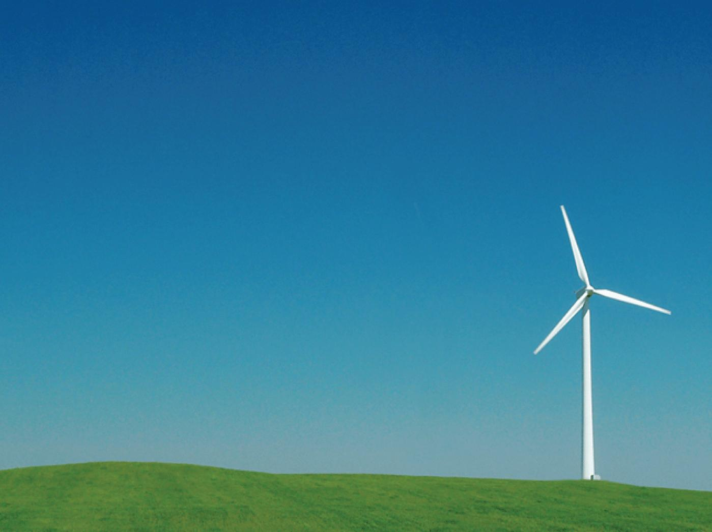 Wind Energy Incentives in