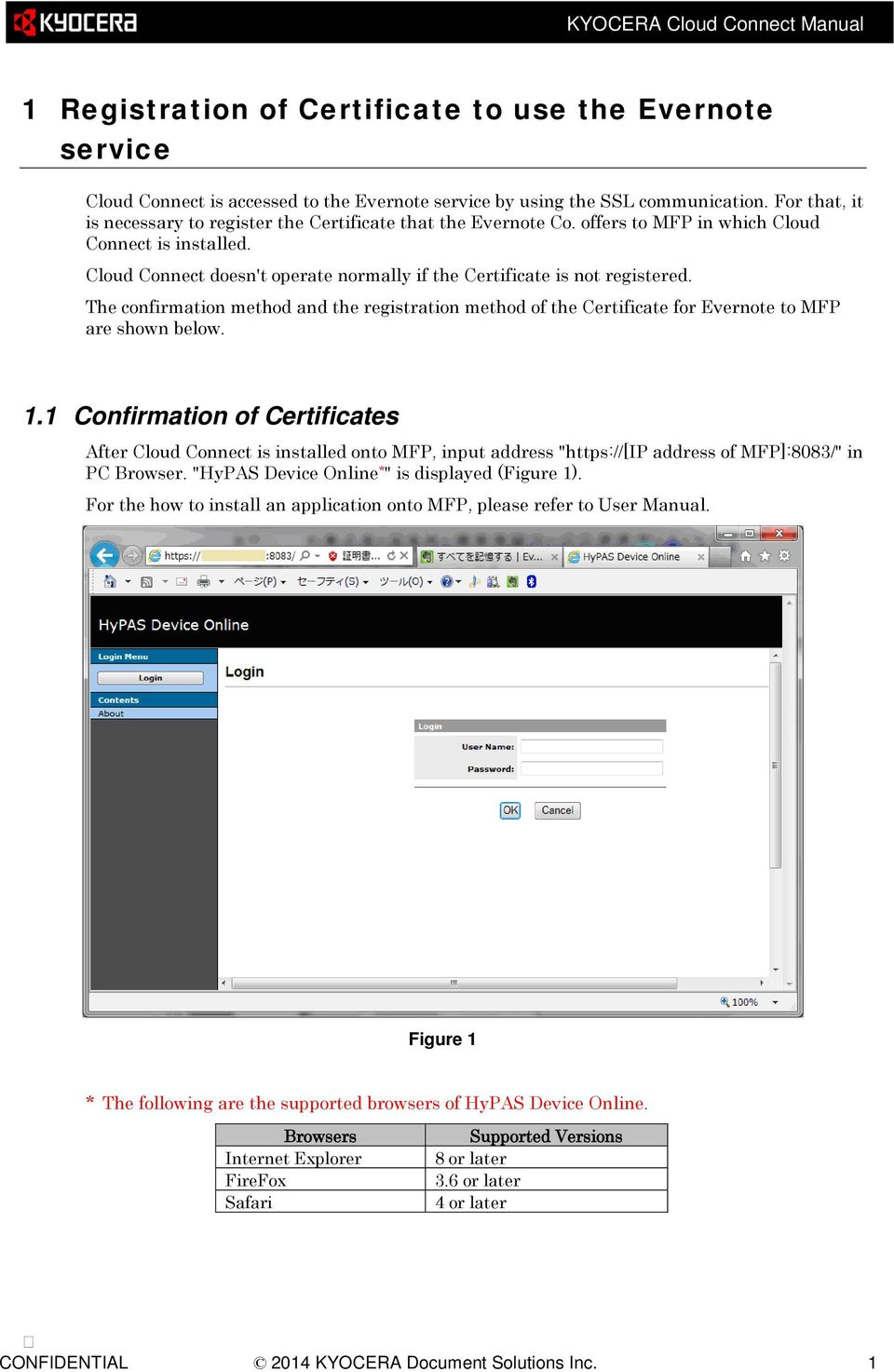 KYOCERA Cloud Connect Manual (How to import the server