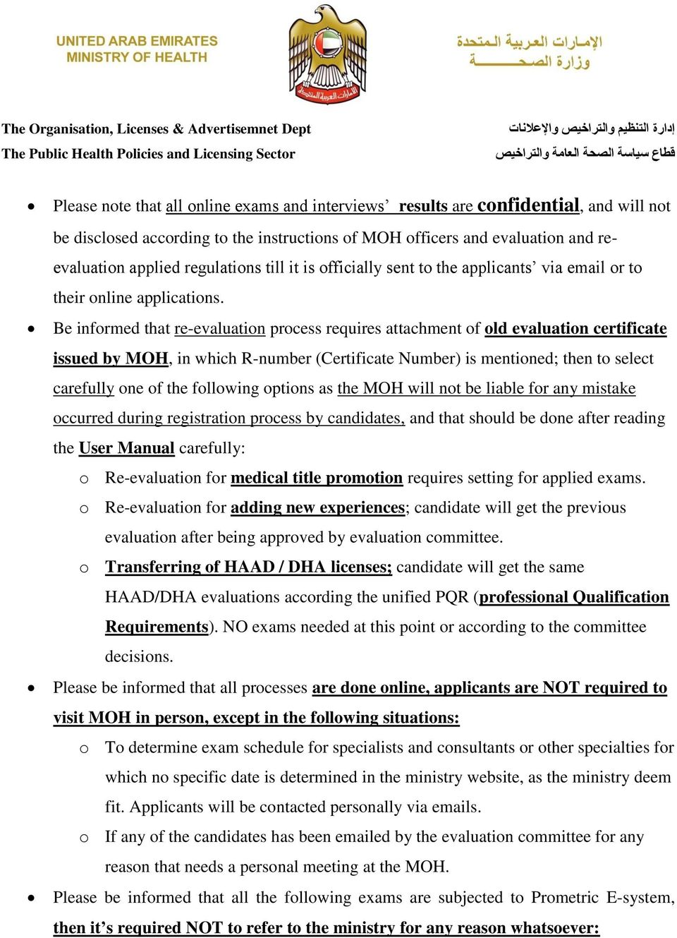 Important notices for evaluation and re-evaluation clients - PDF