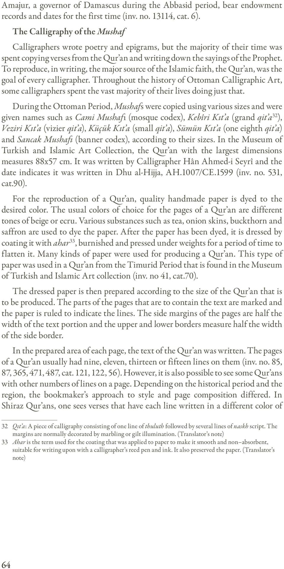 The Calligraphy And Calligraphers Of Qur An Pdf Stambul Mini 30 Juz To Reproduce In Writing Major Source Islamic Faith