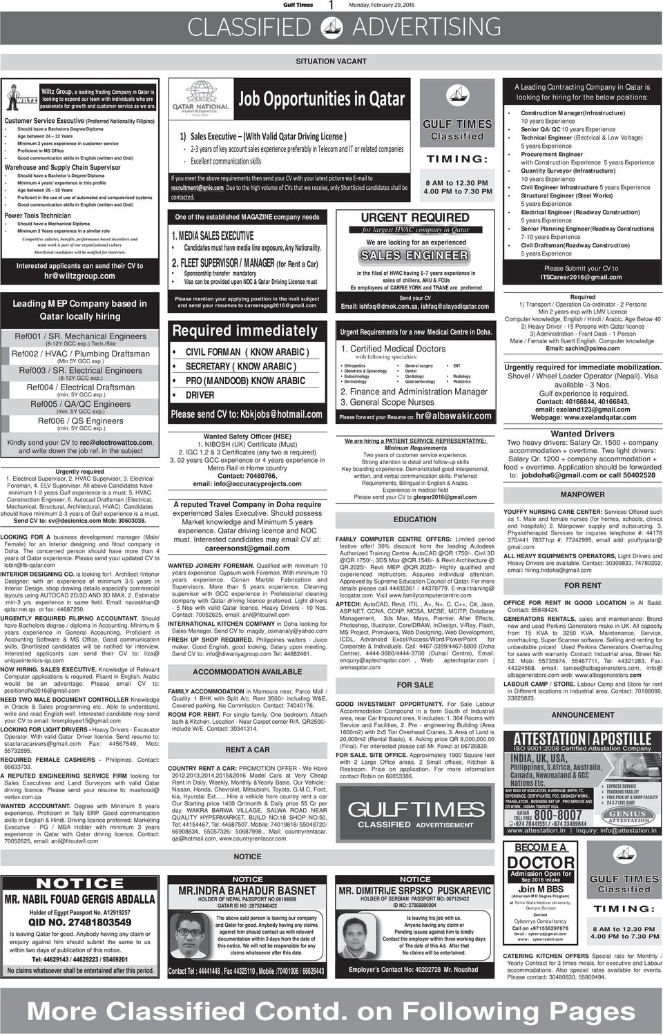 Gulf Times Situation Vacant Please Send Cv To Please Forward Your