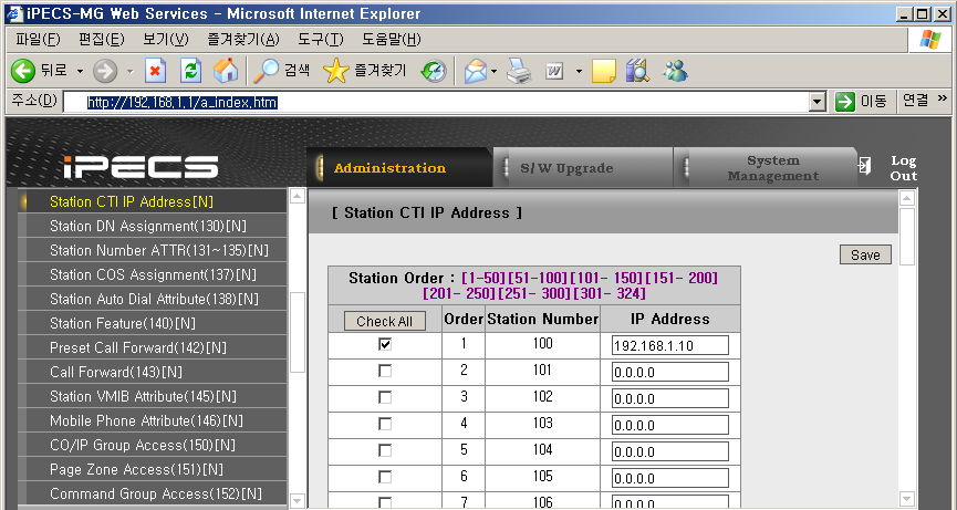 4.3 ipecs-lik, MG 4.3.1. System configurations 4.3.2. To assign a user to a line 1. You don t have to add any program.