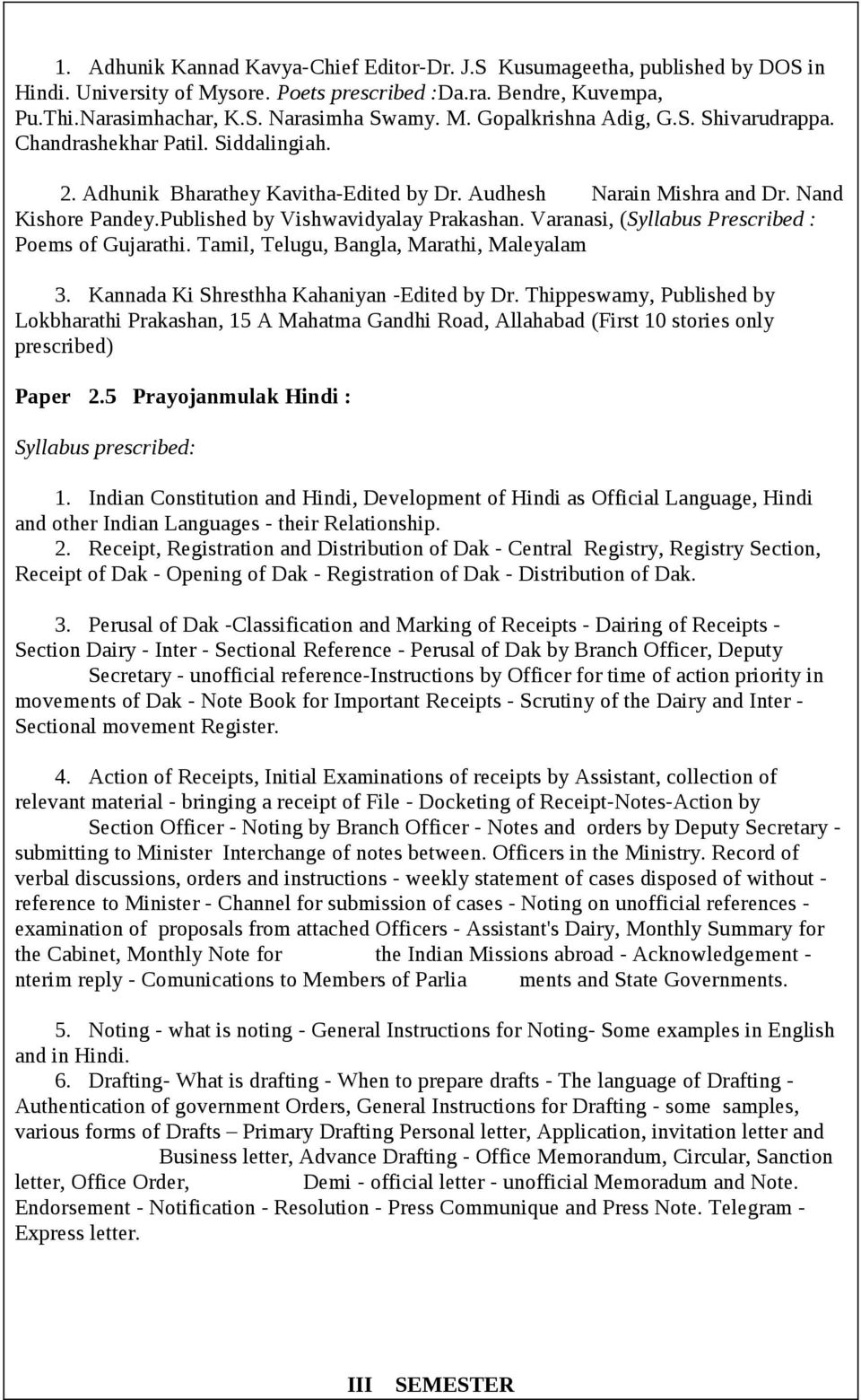 Department of studies in Hindi  Courses Offered: - PDF