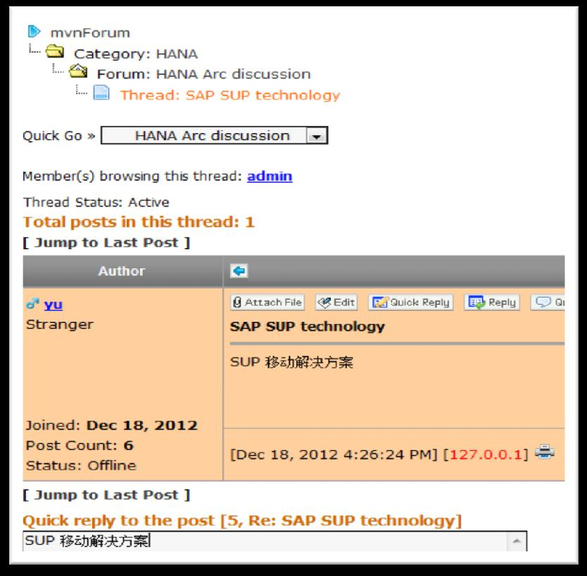 Migrating Java Open-Source Application From ORACLE To SAP HANA - PDF