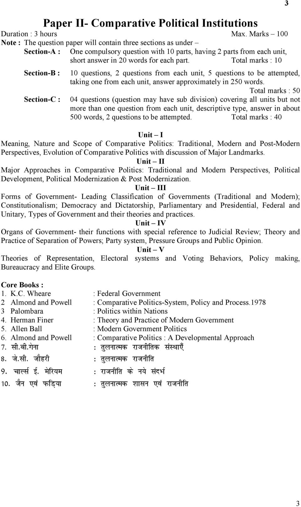 traditional approach in comparative politics