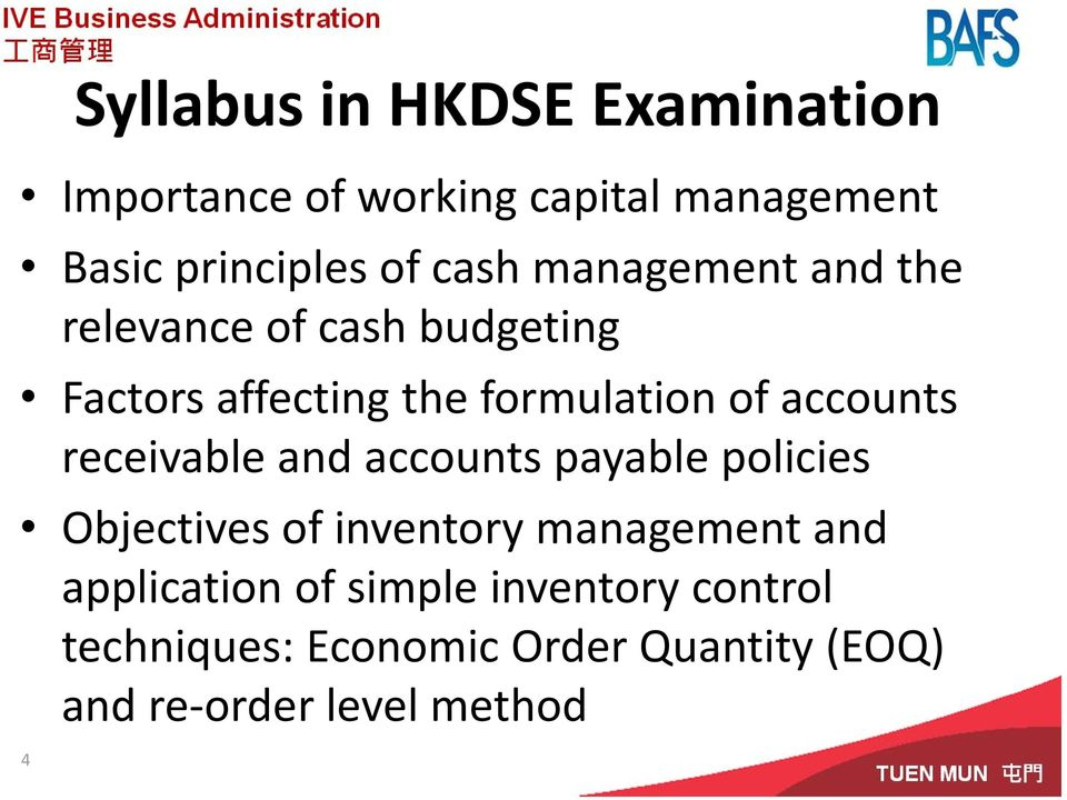 Course Title: Working Capital Management - PDF