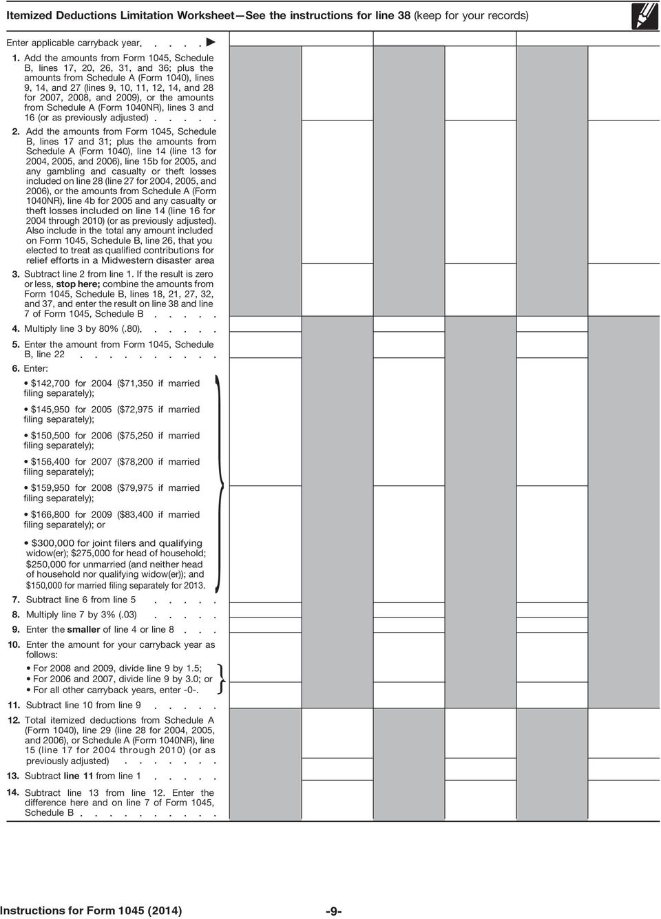 Instructions For Form Pdf