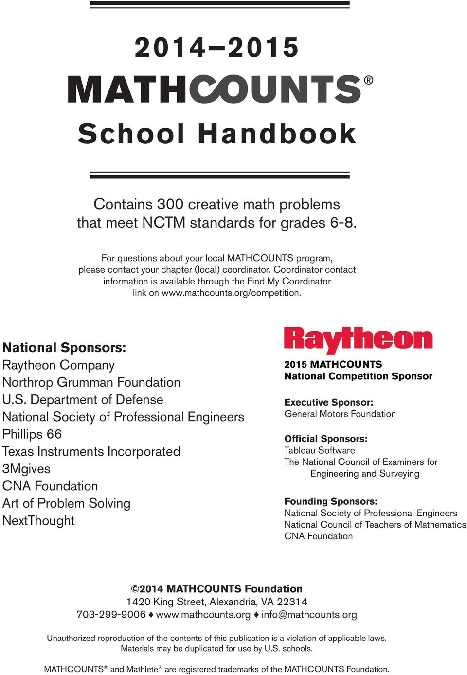 2o14 2o15 school handbook pdf orgcompetition national sp fandeluxe Images