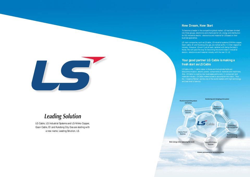 LS Automotive Wire & Cable Environment-friendly cable for the safety ...