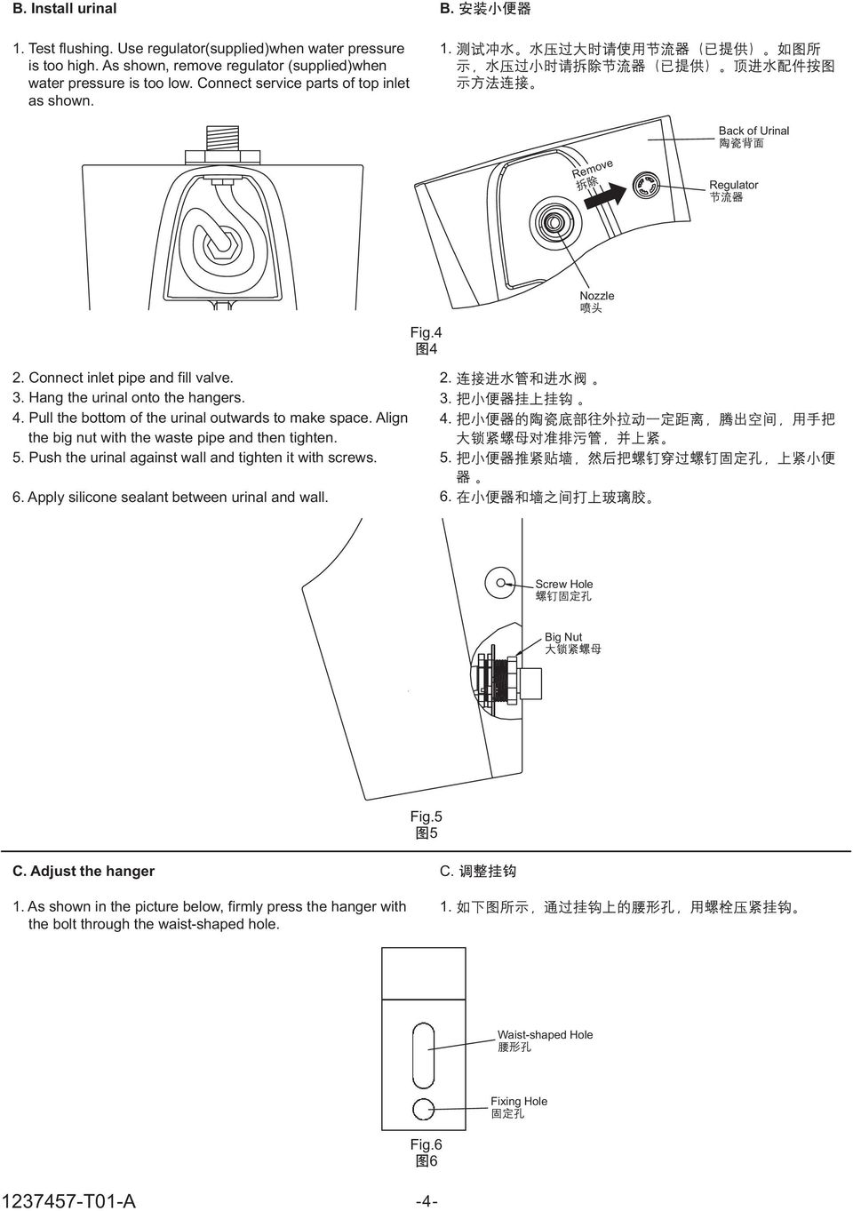 Struktura T01 A Installation Instructions Top Inlet And Rear American Standard Urinal Wiring Diagram Align The Big Nut With Waste Pipe Then Tighten 5 Push