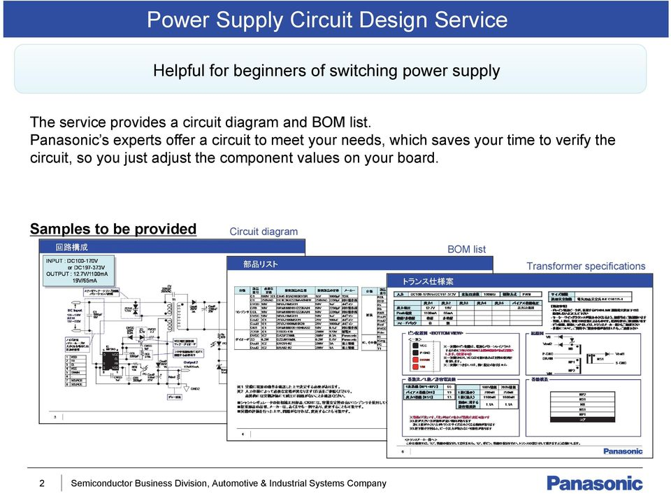 Panasonic s experts offer a circuit to meet your needs, which saves your time to verify the circuit, so you