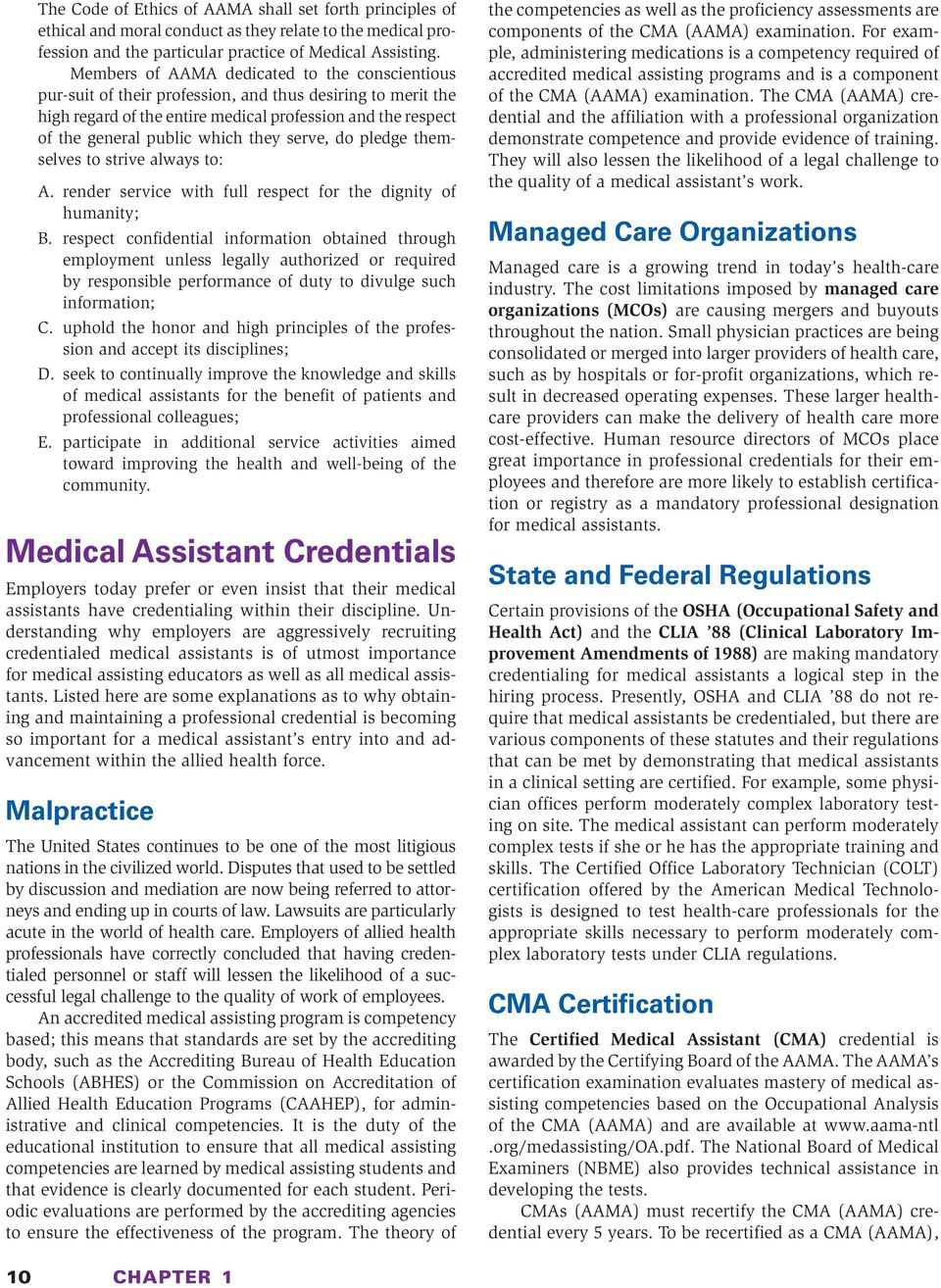 aama medical assistant code of ethics