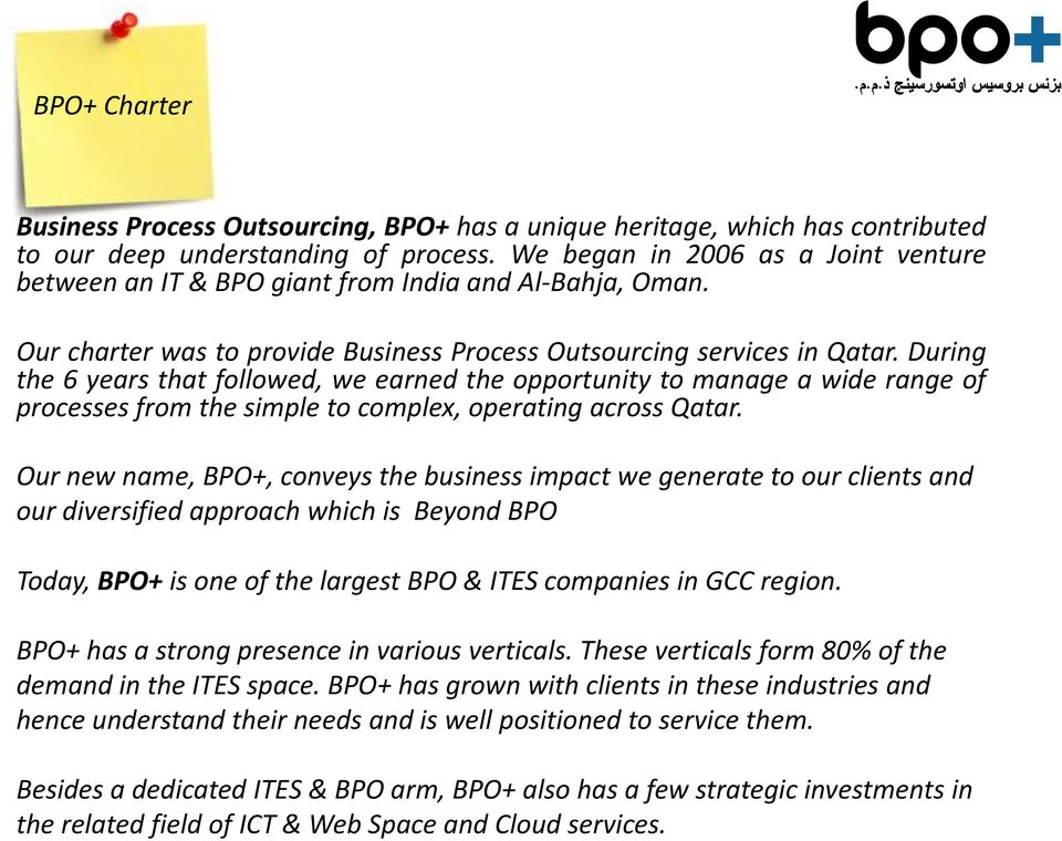 Beyond  Business Process  Outsourcing - PDF