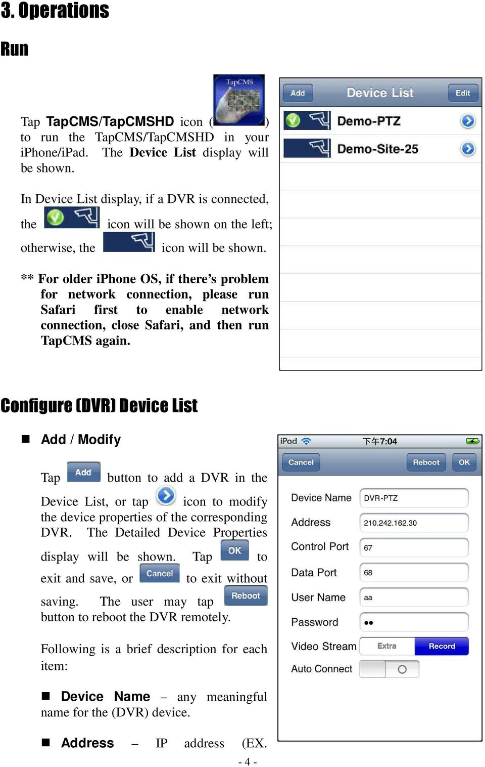 TapCMS/TapCMSHD for iphone/ipad (Central Monitoring Software