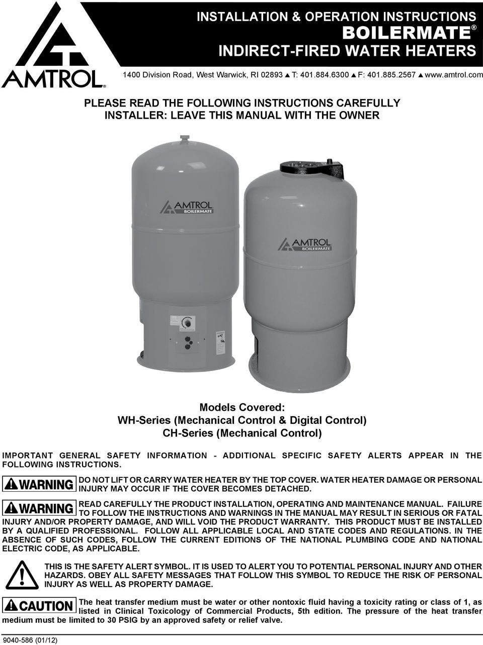 Boilermate indirect fired water heaters pdf important general safety information additional specific safety alerts appear in the following instructions do ccuart Choice Image