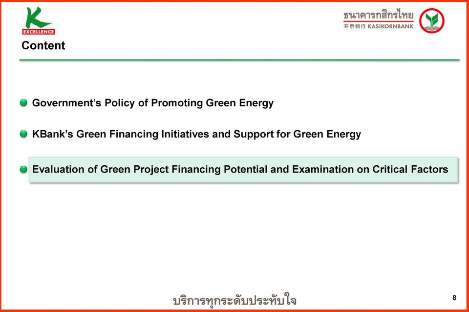 Support for Green Energy Evaluation of Green