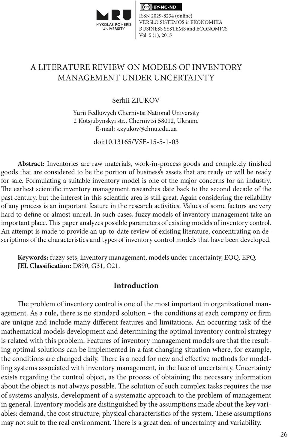 literature review of inventory management