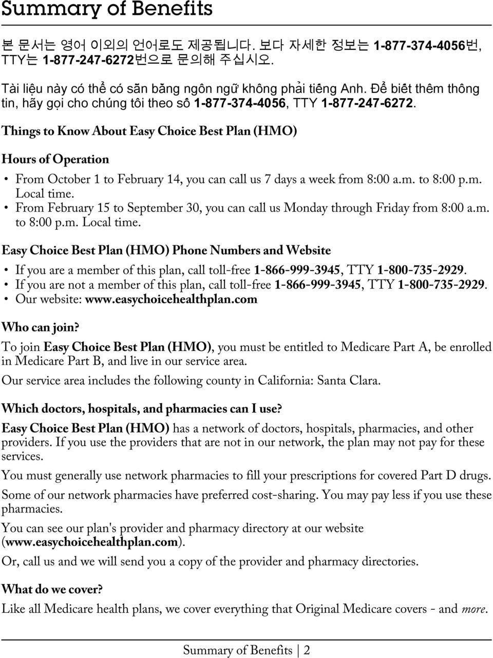 Things to Know About Easy Choice Best Plan (HMO) Hours of Operation 1 From October 1 to February 14, you can call us 7 days a week from 8:00 a.m. to 8:00 p.m. Local time.