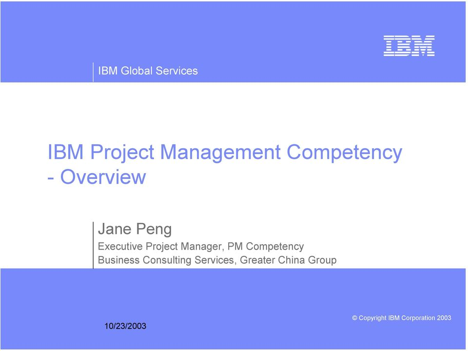 IBM Project Management Competency -Overview - PDF
