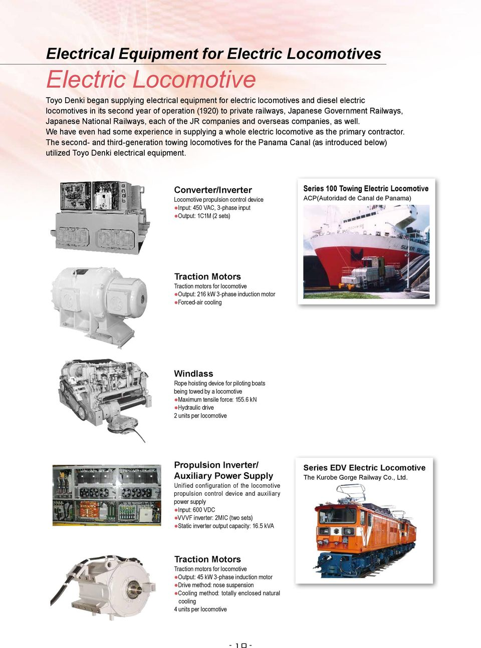 Phase Heater Wiring Diagram Baldor Traction on