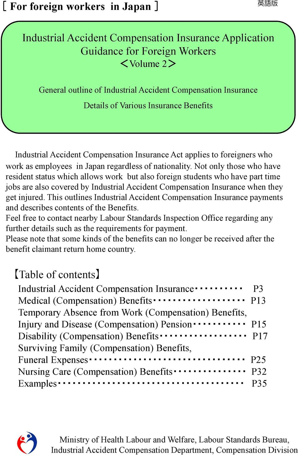 Not only those who have resident status which allows work but also foreign students who have part time jobs are also covered by Industrial Accident Compensation Insurance when they get injured.