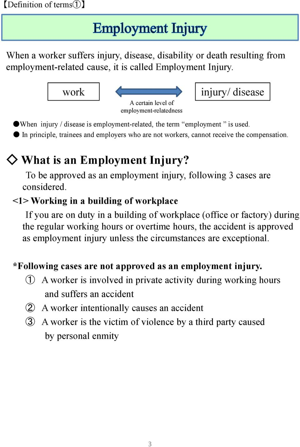 In principle, trainees and employers who are not workers, cannot receive the compensation. What is an Employment Injury? To be approved as an employment injury, following 3 cases are considered.