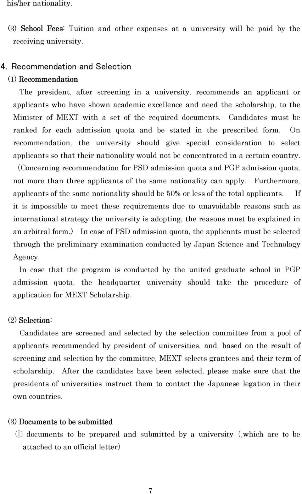 APPLICATION GUIDELINES FOR JAPANESE GOVERNMENT