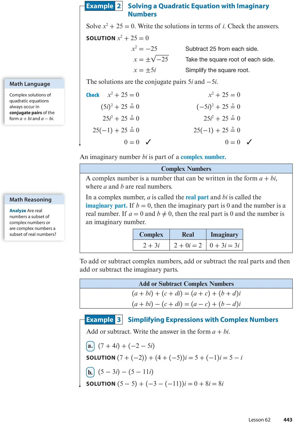 Understanding advanced factoring factor theorem for polynomial px complex solutions of quadratic equations always occur in conjugate pairs of the form a bi fandeluxe Choice Image