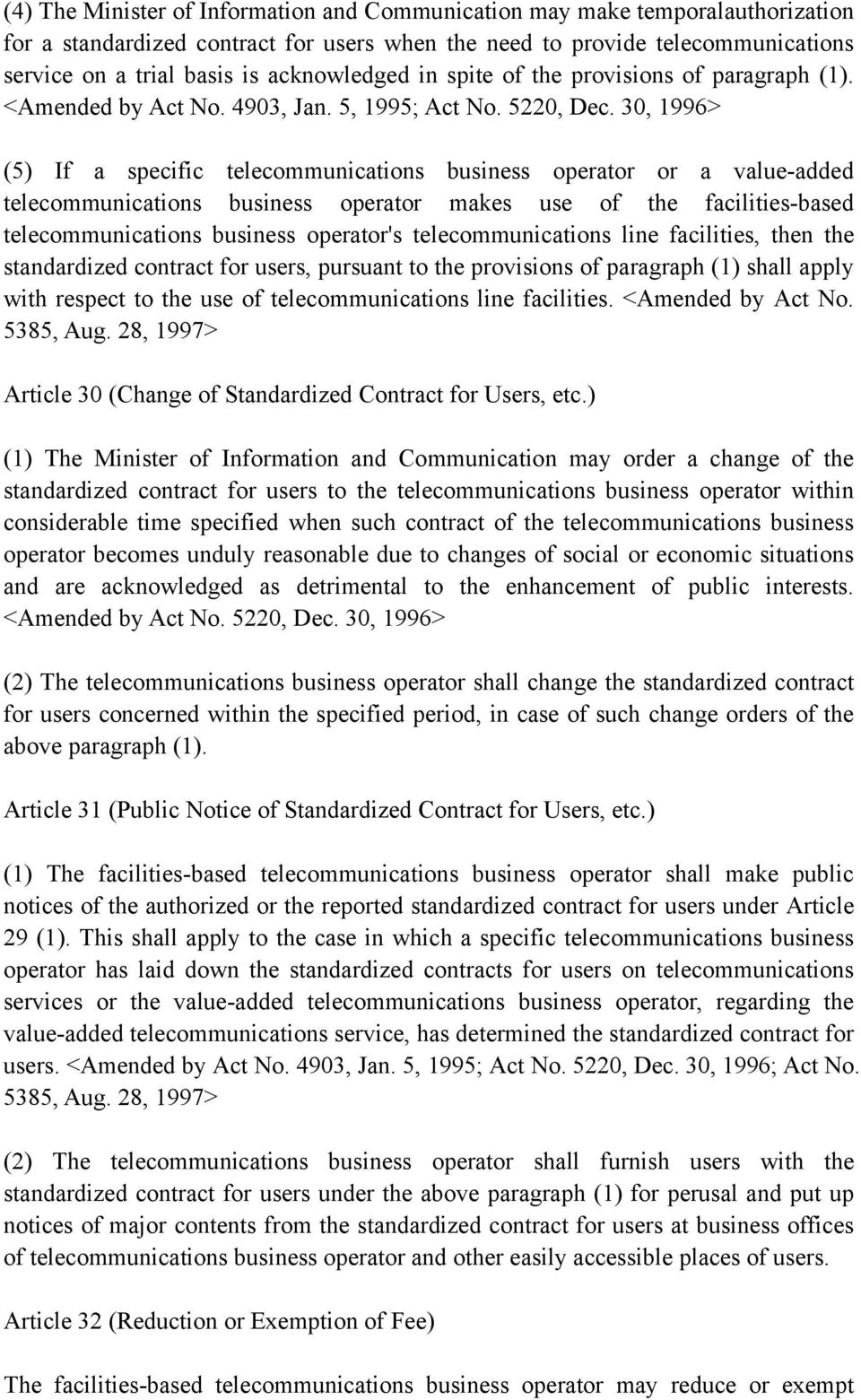 30, 1996> (5) If a specific telecommunications business operator or a value-added telecommunications business operator makes use of the facilities-based telecommunications business operator's