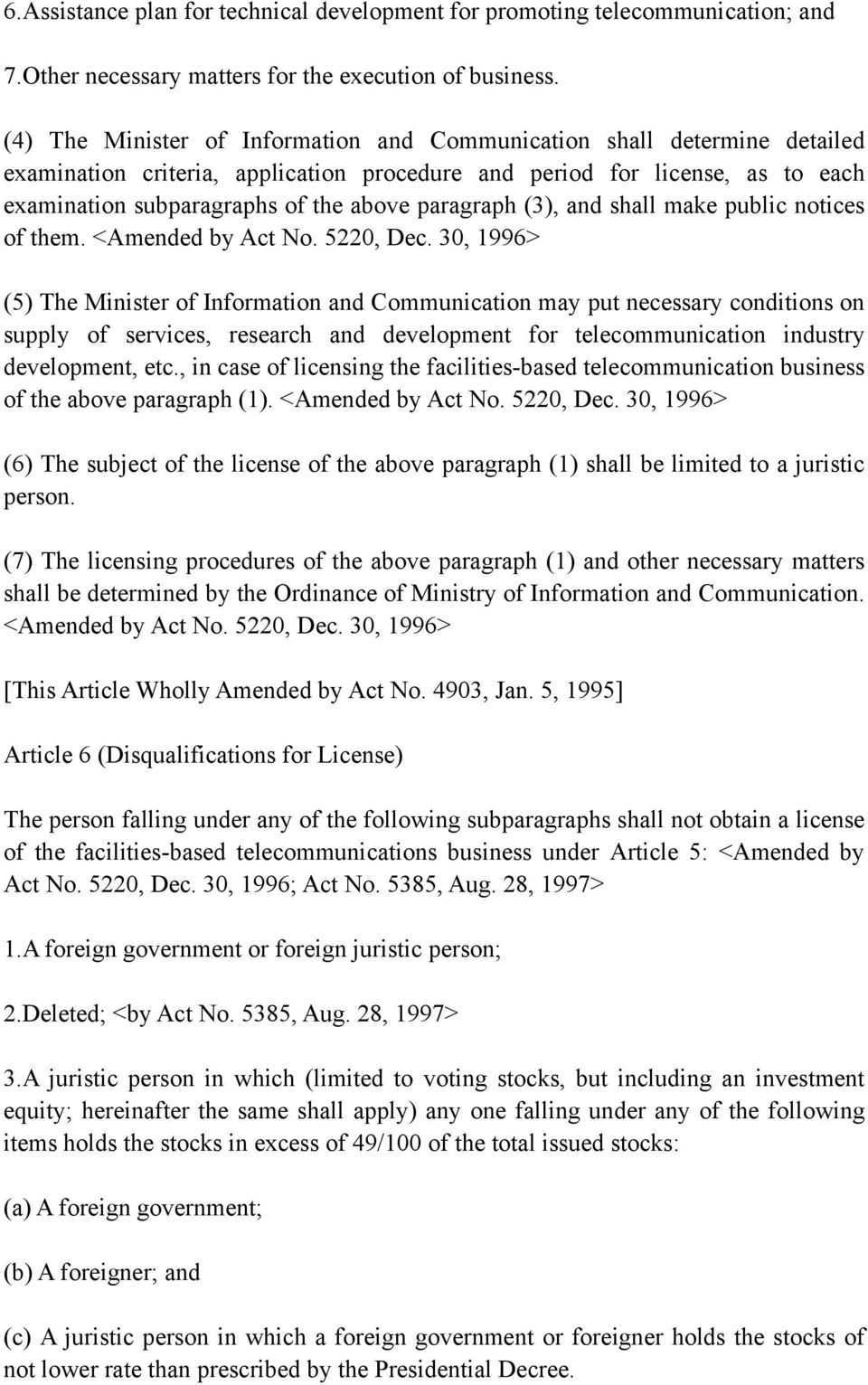 paragraph (3), and shall make public notices of them. <Amended by Act No. 5220, Dec.