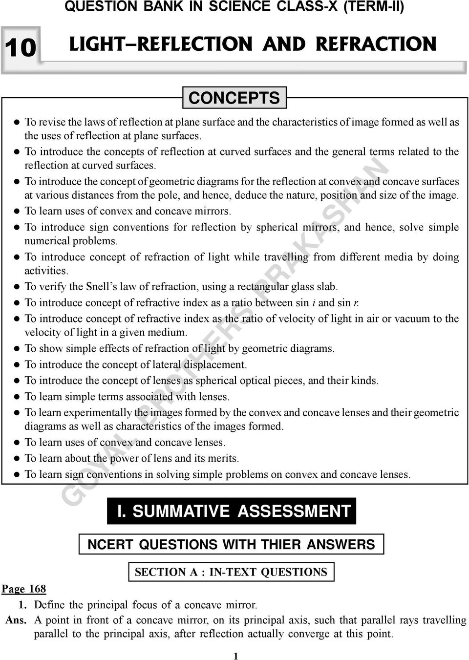 Expository Essay Thesis Statement Description My House Essay Zoo Essays About English Language also Good Thesis Statement Examples For Essays We Do Your Homework Josh Kwondike Bar Environmental Health Essay