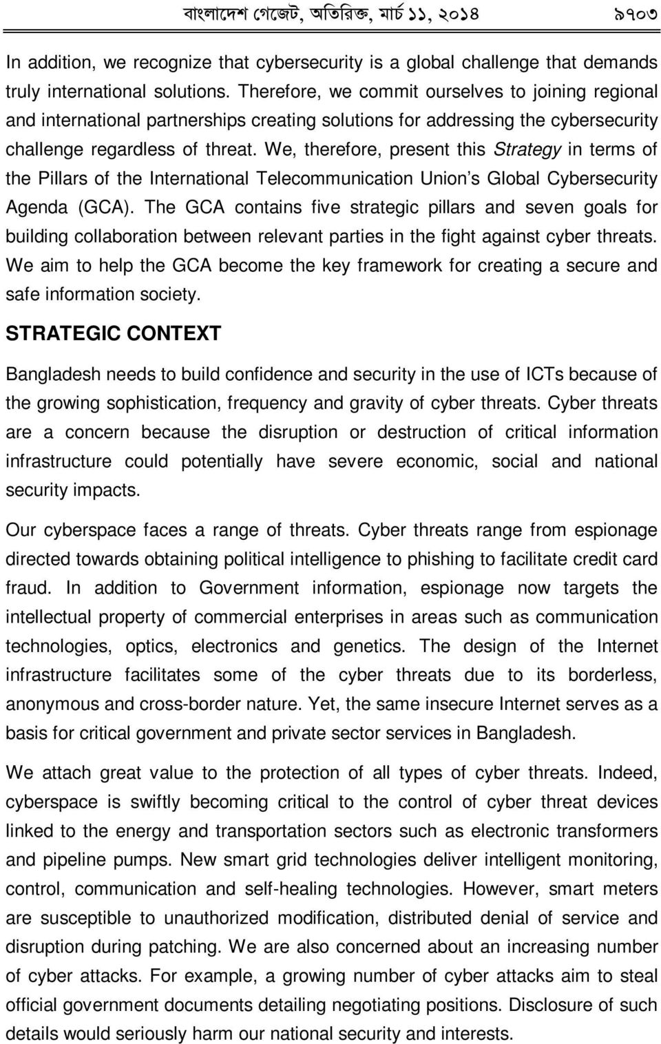 We, therefore, present this Strategy in terms of the Pillars of the International Telecommunication Union s Global Cybersecurity Agenda (GCA).